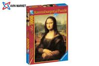 پازل 1000 تکه راونزبرگر مدل Mona Lisa