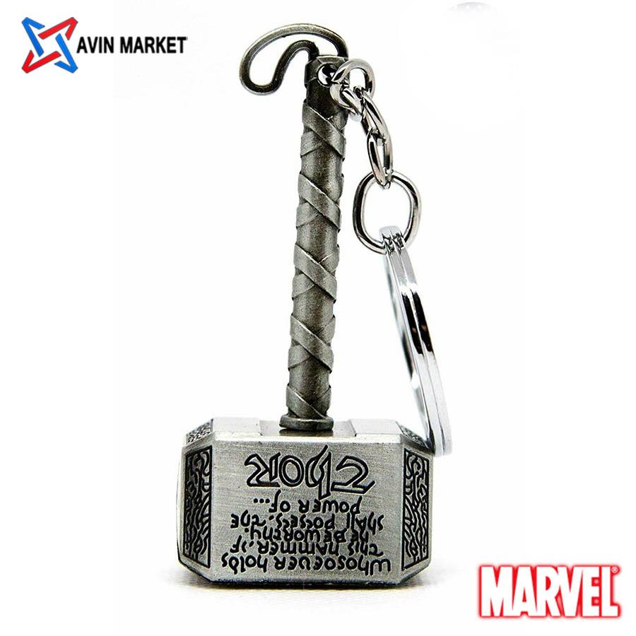 Thor's Hamme key ring