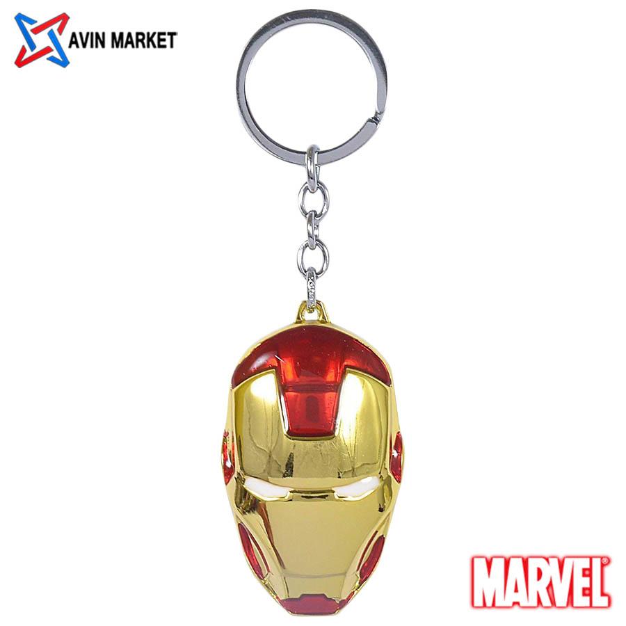 iron man key ring