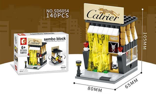 سمبو بلاک کارتیر مدل sd6054