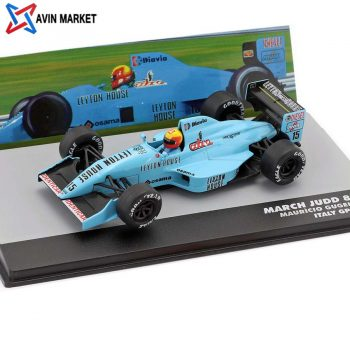 Mauricio Gugelmin March Judd 881 15 Italy GP Formula 1 1988 Altaya
